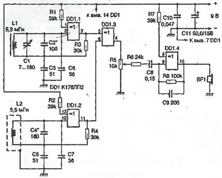 Схема металлоискателя на одной